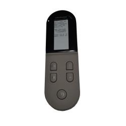 RADIO COMMANDE 1080240
